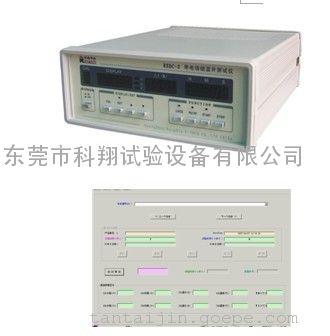 RXDC-3带电绕组温升测试仪