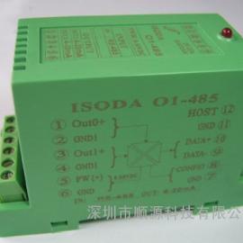 多回路隔离型DC/DC分布电源转换器