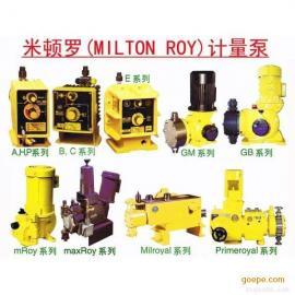 米顿罗计量泵GM0500PQ1MNN米顿罗机械隔膜计量泵