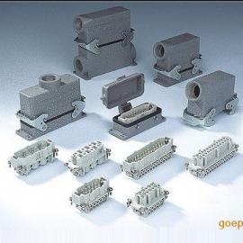 HARTING重载工业连接器,哈丁接线盒,哈丁连接器