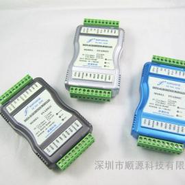SYAD 02A/04A-RS232/485系列多路���采集器