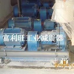 水泵减震器 水泵避震器
