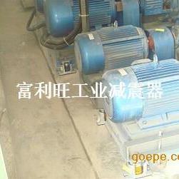 水泵避震器 水泵防震器 水泵隔振器 水泵避振弹簧