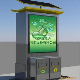 太阳能广告灯,太阳能广告灯箱,太阳能广告灯厂家