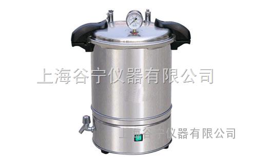 SYQ.DSX-280A手提式不锈钢灭菌器