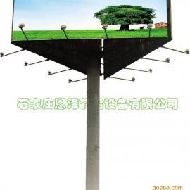 高速公路太阳能广告牌,大型太阳能户外广告牌,太阳能户外广告牌