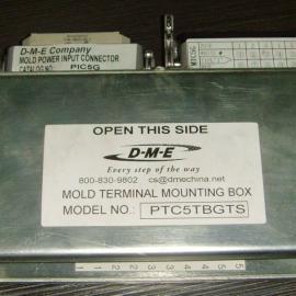 DME热流道接线盒/DME热流道连接器/DME接线盒