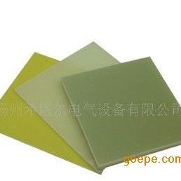 环氧酚醛层玻璃布板、耐高温环氧板、耐高温绝缘板