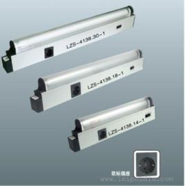 LZS-4138.14,LZS-4138.18,电子照明灯