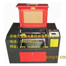 密度板激光切割机