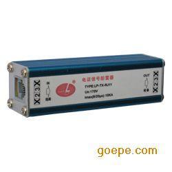 朗派LP-TX-RJ11手机防雷器