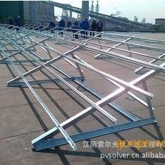 热销平屋面压载式光伏支架系统 压载式屋顶支架系统