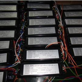 防爆电子镇流器,荧光灯电子镇流器