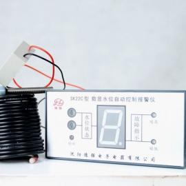 德强牌SK22C型全自动水位控制器