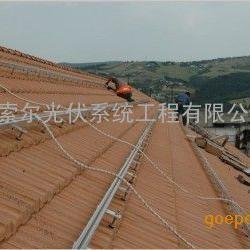 直销陶瓷瓦光伏支架 陶瓷瓦屋顶支架