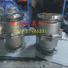 DG118-16P不锈钢动态流量平衡阀