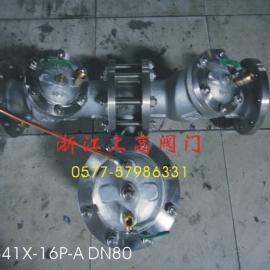 HS41X-16P-A不锈钢倒流防止器