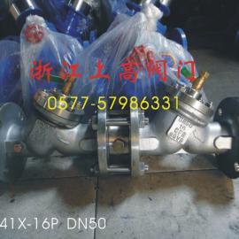 HS41X-16P不锈钢防污隔断阀 倒流防止器