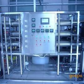 制药企业水处理设备