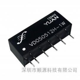 定电压输入高隔离稳压输出模块电源
