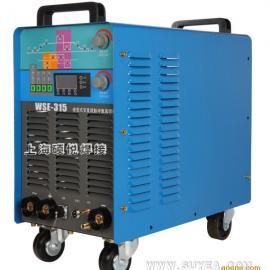WSE-315数控脉冲直交流氩弧焊机