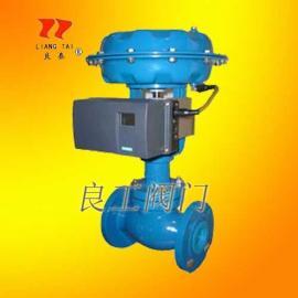 ZXP精小型气动调节阀、气动套筒调节阀