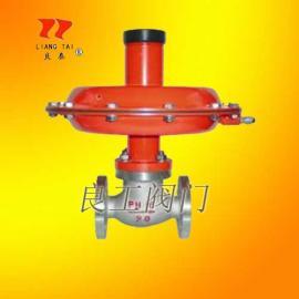 ZZV自力式微压调节阀(工业气体的减压、微压、差压的调节)
