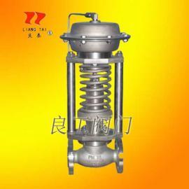 ZZYP-25K/B自力式压力调节阀(高温蒸汽减压阀)