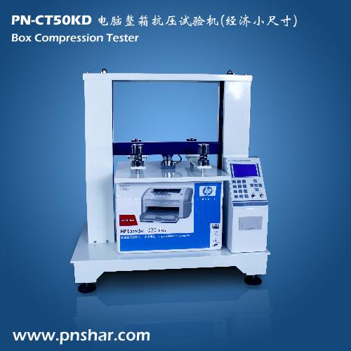 纸箱抗压测试仪|纸箱抗压试验机|纸包装检测设备