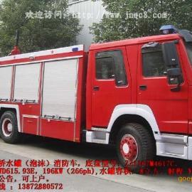 消防车厂家直销:13872880572