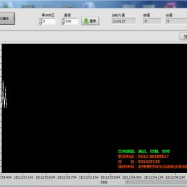 传感器显示软件 称重软件 测力软件【可按客户要求编程】