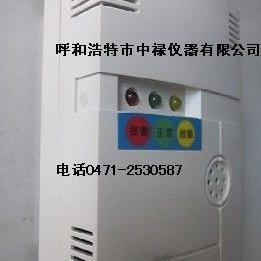 内蒙古家用一氧化碳煤炉气体检测报警器
