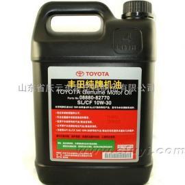 4L丰田机油塑料桶,4L防冻液塑料桶