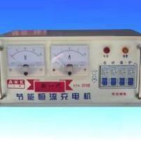 电瓶充电器/节能恒流充电机 型号:KCA-20A