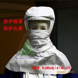 医用防护面罩|医用防护头套|AMH-4医用防护服