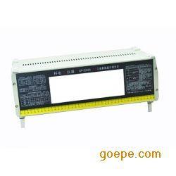 GP-2000A型LED工业射线底片观片灯