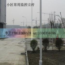 (小区、厂房监控杆)6m高,1m支臂监控杆