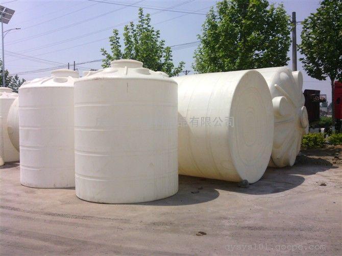 德州2吨塑料桶2吨塑料储罐2吨塑料水箱