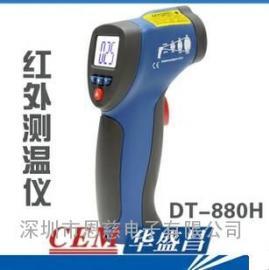 CEM华盛昌DT-880H红外测温仪 DT-880H非接触式测温仪 测温枪