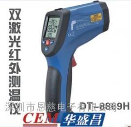 CEM华盛昌DT-8869H红外测温仪 双激光测温仪 非接触式测温仪