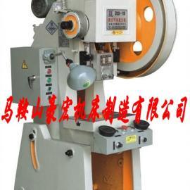 安庆12吨冲床价格�M阜阳12吨冲床厂家