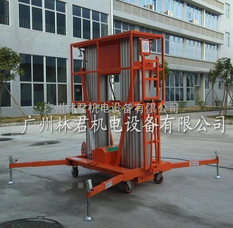 车站检修使用8米铝合金升降机
