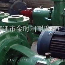 化学污水泵UHB-ZK耐酸碱腐蚀耐污泥磨损