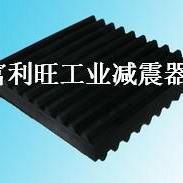 橡胶隔振垫