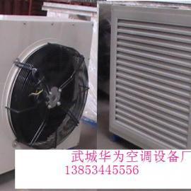 厂房车间暖风机