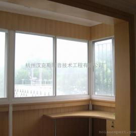 全频隔音窗