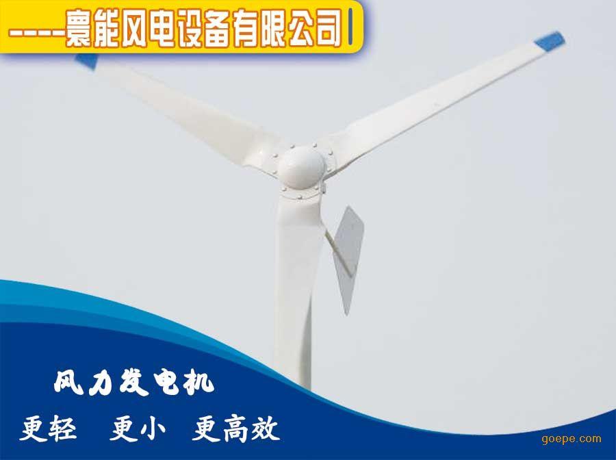 200w风力发电机【呼市风机检测站检验】