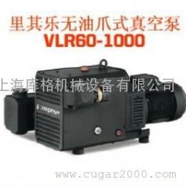 吸塑机专用真空泵VLR80登福机械