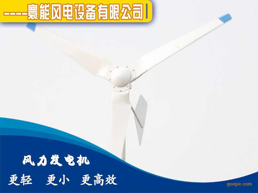 500w风力发电机【呼市风机检测站检验】