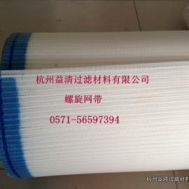 DMY型带式煤泥脱水机滤布 网带 滤带